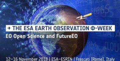 Συμμετοχή στοσυνέδριο της ESA, EARTH OBSERVATION Φ-WEEK, Φρασκάτι, 12-16/11, Ιταλία