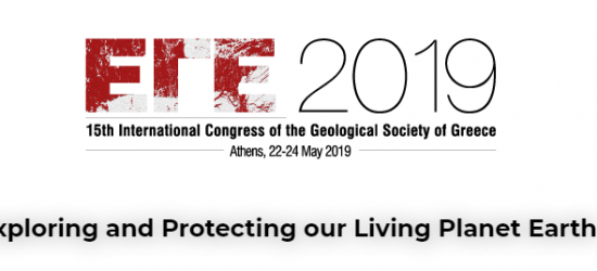 Participation in the 15th International Conference of the Hellenic Geological Society, 22-24 / 05/2019, Athens