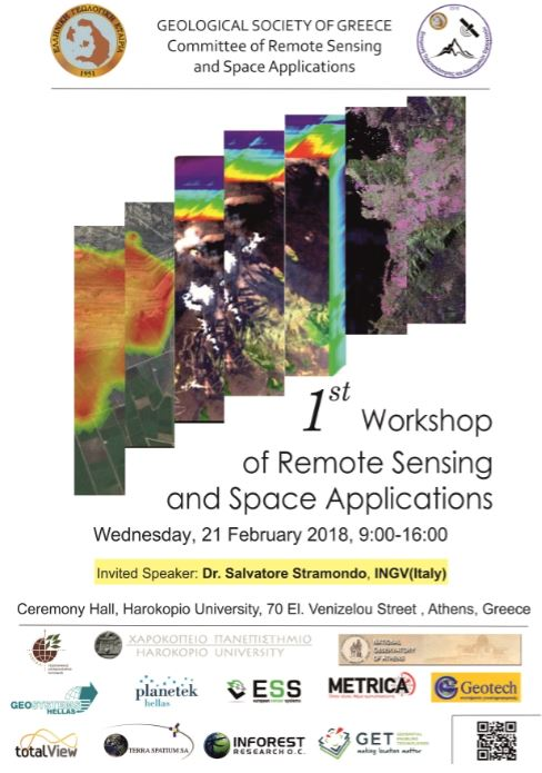 Participation in the «1st Workshop of Remote Sensing and Space Applications» 21 February 2018, Harokopio University, Athens