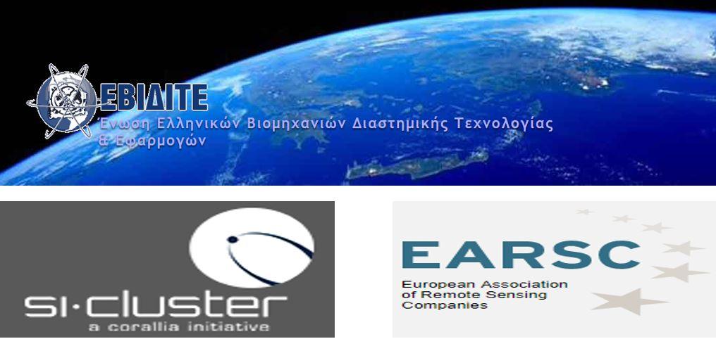 GSH as a member of associations and committees for space technology & applications
