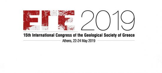 Participation 15th International Conference of the Hellenic Geological Society