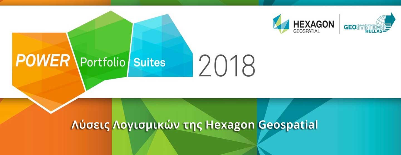 Hexagon Λογισμικά