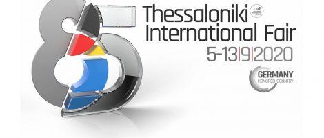 H GSH συμμετέχει με περίπτερο στην 85η Διεθνή Έκθεση Θεσσαλονίκης (ΔΕΘ)