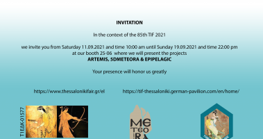 Geosystems Hellas invites you in 85th TIF for the presentation of the projects ARTEMIS, 5dMeteora & EPIPELAGIC