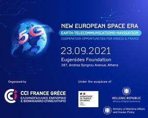 Space Forum 2021