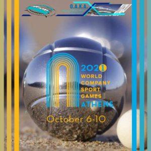2020 world company sport games