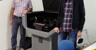 Ολοκλήρωση εργασιών συντήρησης του φωτογραμμετρικού σαρωτή DSW 700 στις εγκαταστάσεις της Γεωγραφικής Υπηρεσίας Στρατού